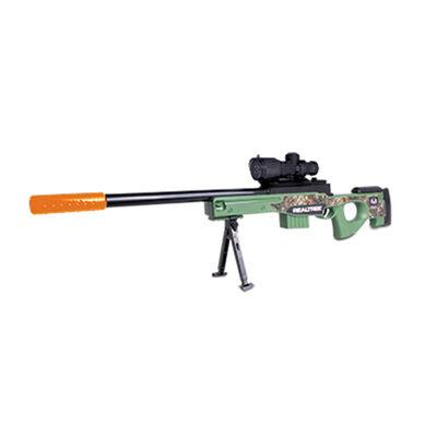 Nkok Realtree Bolt-Action Rifle