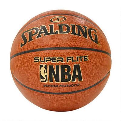 "Spalding 27.5"" Super Flite Basketball"