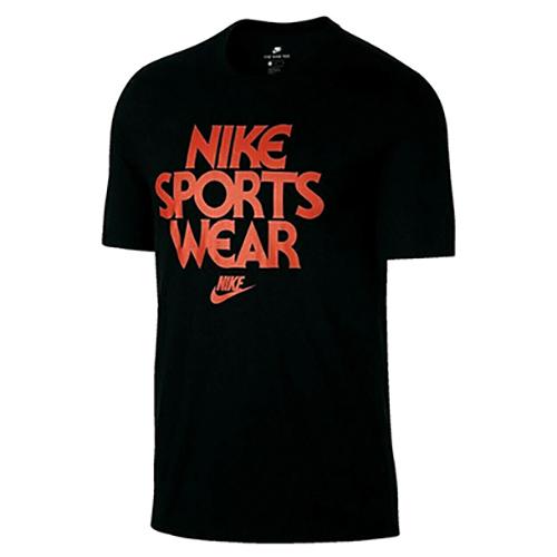 Men's Short Sleeve Concept Blue T-Shirt, Black, swatch