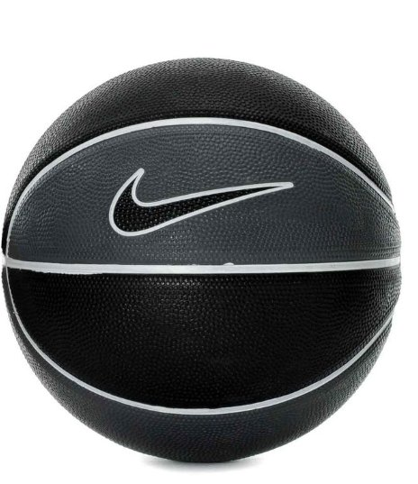 Skills Mini Basketball, Black/Gray, swatch
