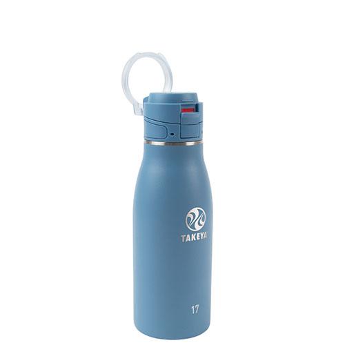 17oz Leak Proof Insulated Travel Mug, Blue, swatch
