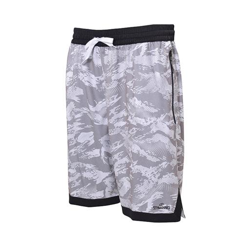 Men's Camo Print Basketball Shorts, White, swatch