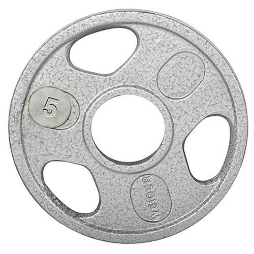 "5lb 2"" Olympic Weight Plate, , large"
