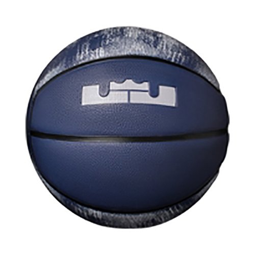 Lebron Official Basketball, Blue/White, swatch