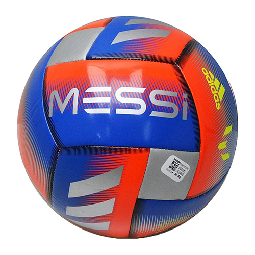 Messi Soccer Ball, Blue/Red, swatch