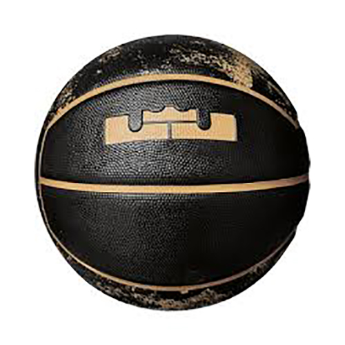 Lebron Official Basketball, Black/Tan, swatch