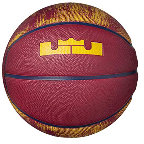 Lebron Official Basketball, Red/Yellow, swatch